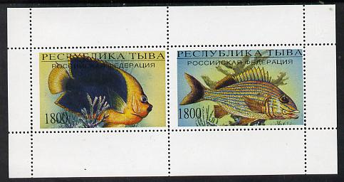 Touva 1995 Fish perf souvenir sheet containing 2 values unmounted mint
