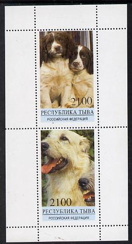 Touva 1995 Dogs perf souvenir sheet containing 2 values unmounted mint
