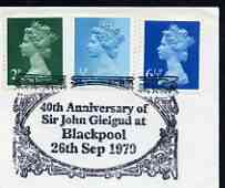 Postmark - Great Britain 1979 cover bearing illustrated cancellation for 40th Anniversary of Sir John Gielgud at Blackpool