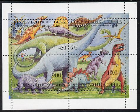 Touva 1995 Prehistoric Animals composite sheet containing complete perf set of 4 unmounted mint