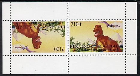 Touva 1995 Prehistoric Animals souvenir sheet containing 2100 value arranged tete-beche (perf) unmounted mint