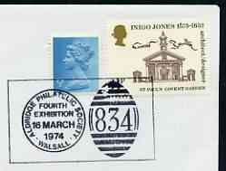 Postmark - Great Britain 1974 cover bearing illustrated cancellation for Aldridge Philatelic Society Exhibition