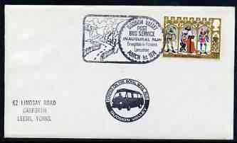 Postmark - Great Britain 1974 cover bearing illustrated cancellation for Duddon Valley Post Bus Service