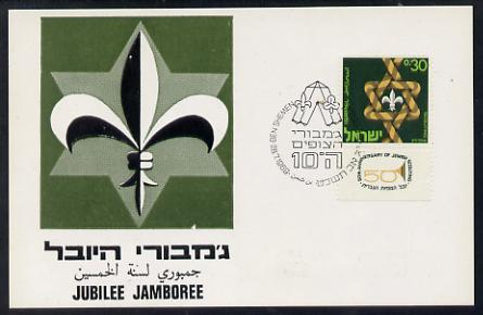 Israel 1969 Jubilee Jamboree bearing 1968 Scout stamp (with tab) on illustrated postcard with special commemorative cancel