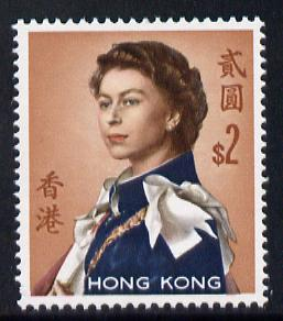 Hong Kong 1962 $2 def unmounted mint with ochre (sash) omitted (SG 207b)