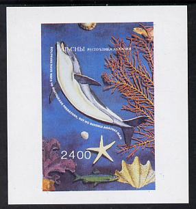 Abkhazia 1995 Animals (Dolphin & Shell) imperf souvenir sheet  unmounted mint, stamps on marine-life  shells  whales