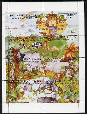 Touva 1995 Noah's Ark perf sheetlet containing set of 8 values unmounted mint. Note this item is privately produced and is offered purely on its thematic appeal