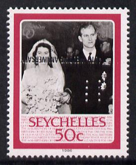 Seychelles 1987 Ruby Wedding 50c unmounted mint with opt inverted, SG 674a