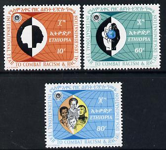 Ethiopia 1971 Year Against Racial Discrimination set of 3, SG 785-87*