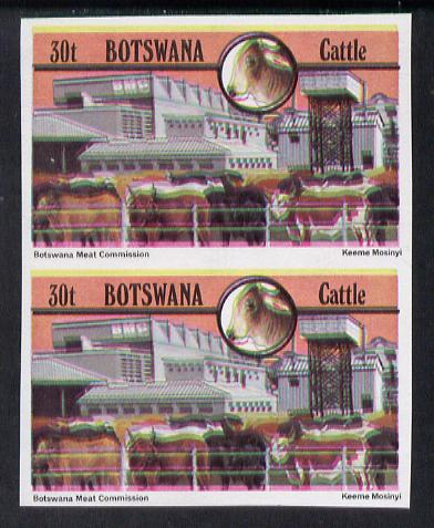 Botswana 1981 Meat Commission 30t (from Cattle Industry set) in unmounted mint imperf pair (also shows slight misplacement of colours) SG 501