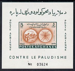 Afghanistan 1964 Anti Malaria imperf m/sheet (5 Afs value) unmounted mint Mi BL 57B