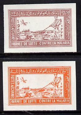 Afghanistan 1960 Anti Malaria imperf set of 2 unmounted mint as SG 474-5*