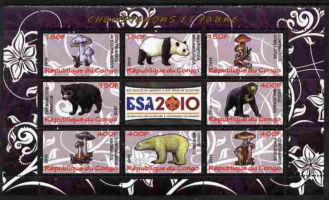 Congo 2010 Mushrooms & Fauna #01 perf sheetlet containing 8 values plus Scouts labels unmounted mint