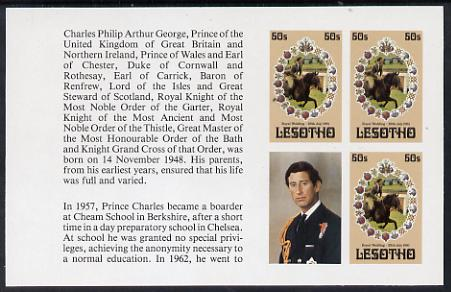 Booklet - Lesotho 1981 Royal Wedding 50s x 3 (plus label) in unmounted mint imperf booklet pane (SG 452a)
