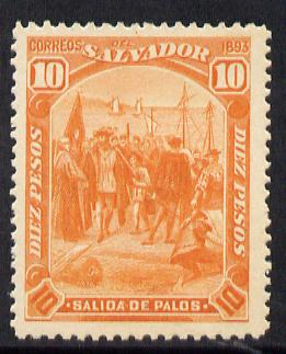 El Salvador 1893 Columbus - Departure from Palos 10p orange mounted mint SG 79, stamps on columbus, stamps on explorers