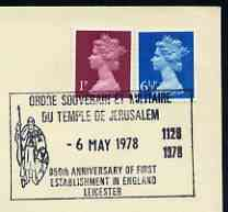 Postmark - Great Britain 1978 cover bearing illustrated cancellation for 850th Anniversary of Temple of Jerusalem in England