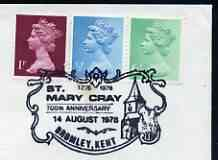 Postmark - Great Britain 1978 cover bearing illustrated cancellation for St Mary Cray 700th Anniversary