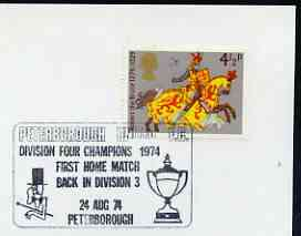 Postmark - Great Britain 1974 cover bearing illustrated cancellation for Peterborough United FC, First home match back in Division 3