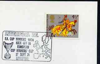 Postmark - Great Britain 1974 card bearing illustrated cancellation for Liverpool FC (FA Cup Winners etc)