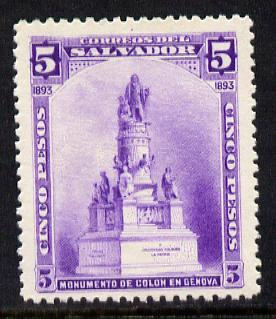 El Salvador 1893 Columbus - Statue at Genoa 5p violet mounted mint SG 78