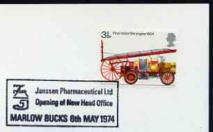 Postmark - Great Britain 1974 card bearing illustrated cancellation for Janssen Pharmaceutical new Head Office, Marlow