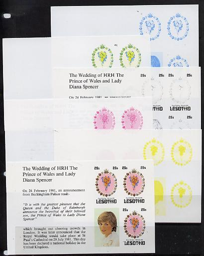 Booklet - Lesotho 1981 Royal Wedding 25s value (x 3) in booklet panes as SG 451a x 6 imperf progressive proofs comprising various single colour or composite combinations, extremely scarce (6 panes)