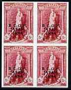 Australia 1946 5s Robes opt'd 'BCOF Japan 1946' imperf block of 4 being a 'Hialeah' forgery on gummed paper (as SG J7)