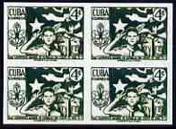 Cuba 1954 3rd National Scout Camp 4c imperf block of 4 being a