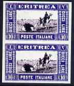 Eritrea 1930 Camel Transport 10L imperf pair being a