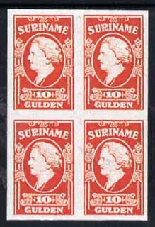 Surinam 1945 Queen Wilhelmina 10g imperf block of 4 being a