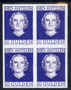 Netherlands Antilles 1950 Queen Juliana 10g imperf block of 4 being a 'Hialeah' forgery on gummed paper unmounted mint (as SG 324)