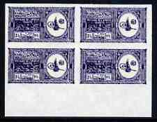 Saudi Arabia 1934 Proclamation 3.5g imperf block of 4 being a 'Hialeah' forgery on gummed paper (as SG 320)