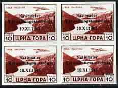 Montenegro - German Occupation 1943 National Administration opt on 10L imperf block of 4 being a 'Hialeah' forgery on gummed paper (as SG 94), stamps on forgery, stamps on forgeries, stamps on aviation, stamps on lakes
