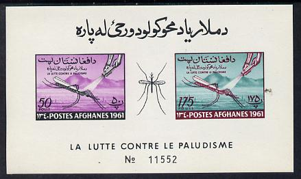 Afghanistan 1961 Mosquito Anti Malaria (50p & 175p) imperf m/sheet unmounted mint Mi BL 15B