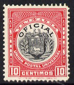 Venezuela 1912 Official 10c (without Stars) virtually unmounted mint SG O355