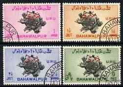 Bahawalpur 1949 KG6 75th Anniversary of Universal Postal Union set of 4 with red Arabic 'Official' overprint fine cds used, SG O28-31*
