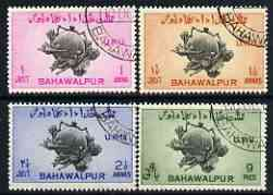 Bahawalpur 1949 KG6 75th Anniversary of Universal Postal Union perf 13 set of 4 fine cds used, SG 43-46*