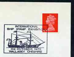 Postmark - Great Britain 1970 cover bearing illustrated cancellation for International Ship Stamp Exhibition, Wallasey