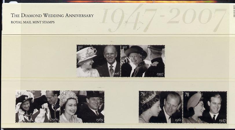 Great Britain 2007 Diamond Wedding Anniversary perf set of 6 (3 se-tenant pairs) plus self adhesive m/sheet in official presentation pack unmounted mint SG 2780-86