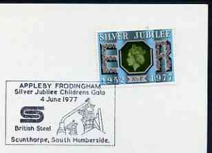 Postmark - Great Britain 1977 card bearing illustrated cancellation for Appleby Children's Gala showing Steel Plant