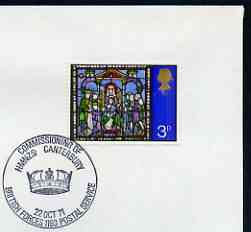 Postmark - Great Britain 1971 cover bearing illustrated cancellation for Commissioning of HMNZS Canterbury