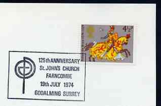 Postmark - Great Britain 1974 card bearing illustrated cancellation for 125th Anniversary of St John's Church, Farncombe