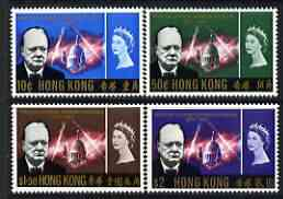 Hong Kong 1966 Churchill Commem perf set of 4 unmounted mint, SG 218-21
