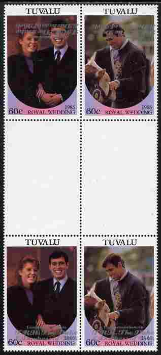 Tuvalu 1986 Royal Wedding (Andrew & Fergie) 60c with 'Congratulations' opt in silver in unissued perf inter-paneau block of 4 (2 se-tenant pairs) with overprint inverted on one pair unmounted mint from Printer's uncut proof sheet, minor wrinkles