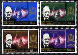 South Arabian Federation 1966 Churchill Commem perf set of 4 unmounted mint, SG 19-22