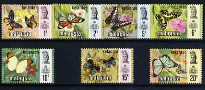 Malaya - Kelantan 1971 Butterflies definitive set of 7 complete unmounted mint (Bradbury Wilkinson printing), SG 112-18