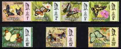 Malaya - Selangor 1971 Butterflies def set of 7 complete unmounted mint (Bradbury Wilkinson printing), SG 146-52