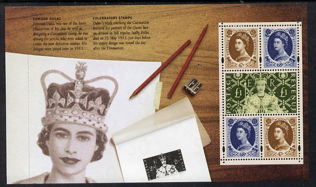 Booklet Pane - Great Britain 2003 50th Anniversary of Coronation booklet pane containing 2 x 47p, 2 x 68p & \A31 Coronation stamp unmounted mint from the 'Perfect Coronation' Prestige Booklet, SG 2378a