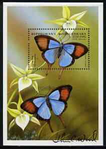 Madagascar 1998 Butterflies perf m/sheet #03 (2250f Fig Tree Blue Butterfly) signed by Thomas C Wood the designer