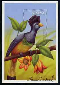 Ghana 2000 Fauna & Flora 6000c perf m/sheet (Great Blue Turaco) signed by Thomas C Wood the designer, unmounted mint SG MS 3015b